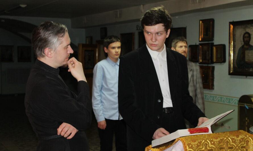 Школа пономарей и церковных чтецов приглашает новых учащихся!