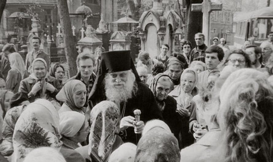 О том, как епископ Василий (Родзянко) отслужил одну из первых в СССР панихид по Царской Семье