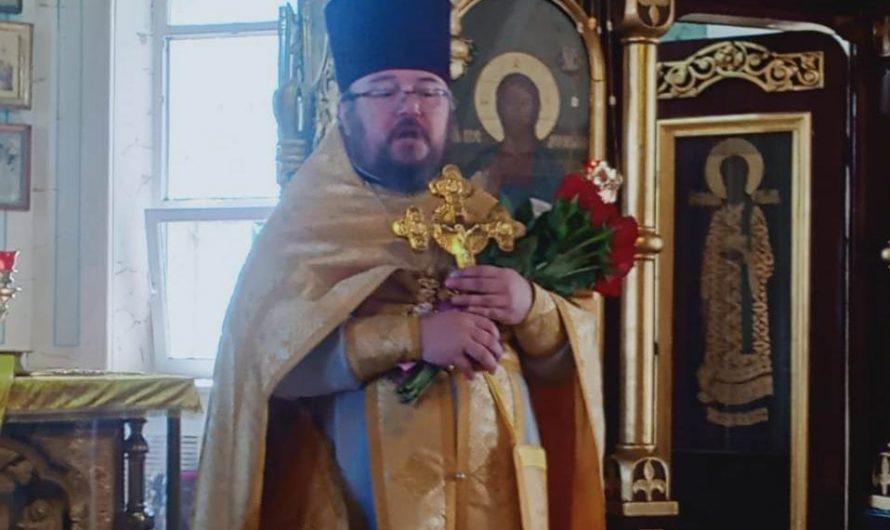 Наш приход поздравил Ключаря Серафимовского собора — отца Сергия — с годовщиной хиротонии