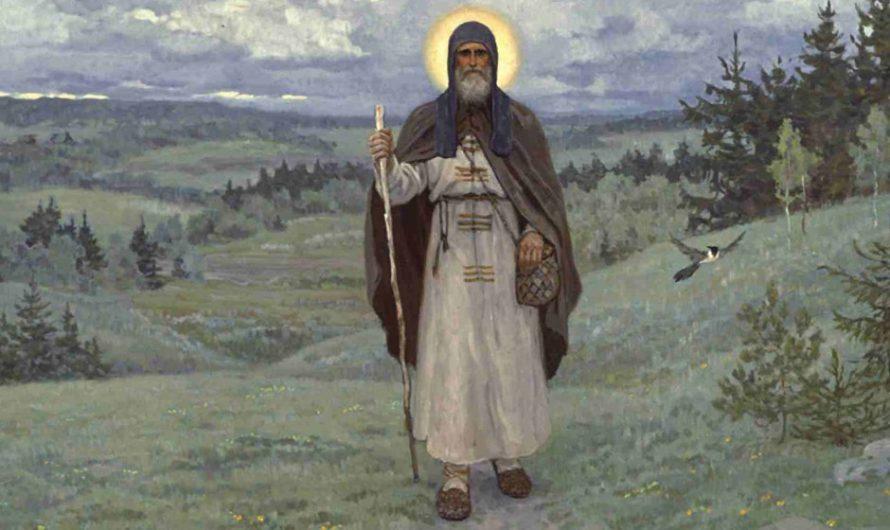«Отче преподобне Сергие, моли Святую Троицу спасти души наша»