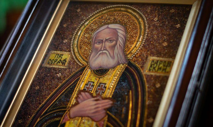 Всенощное Бдение накануне дня памяти преподобного Серафима Саровского. Фото со службы