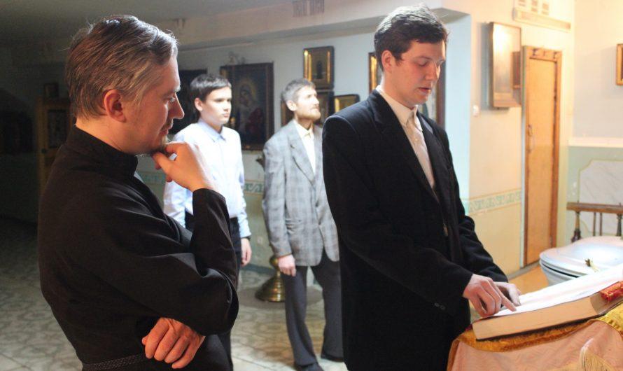 Школа пономарей и церковных чтецов объявляет набор в новую группу